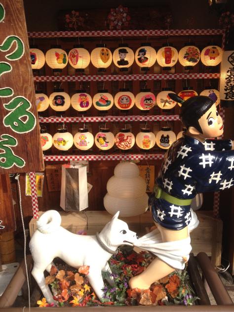 kyoto-giappone-negozio
