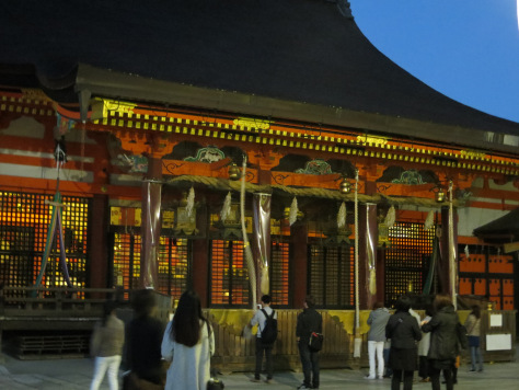 kyoto-giappone-tempio