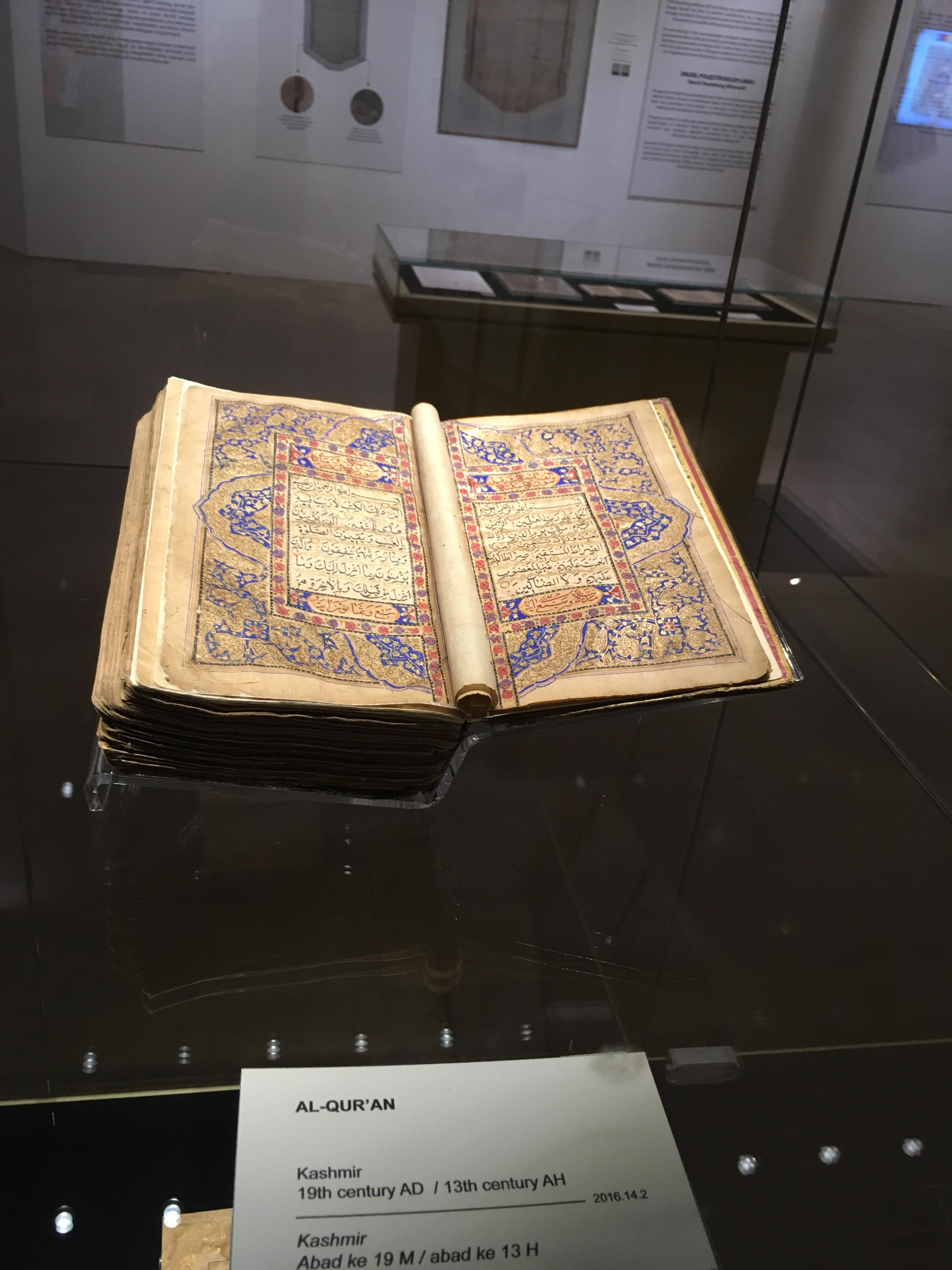 corano-museo-arte-islamica