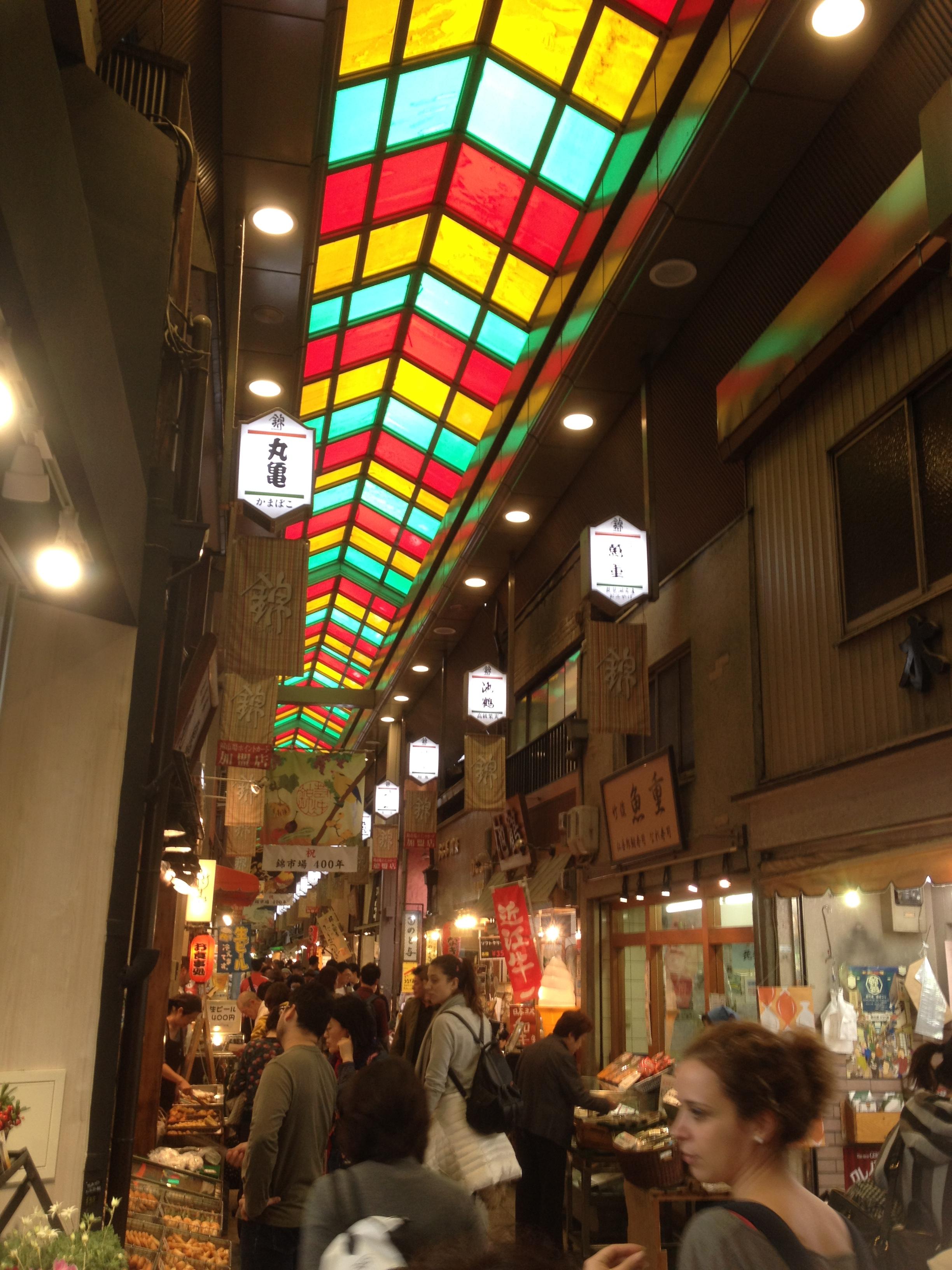 nishiki-market1