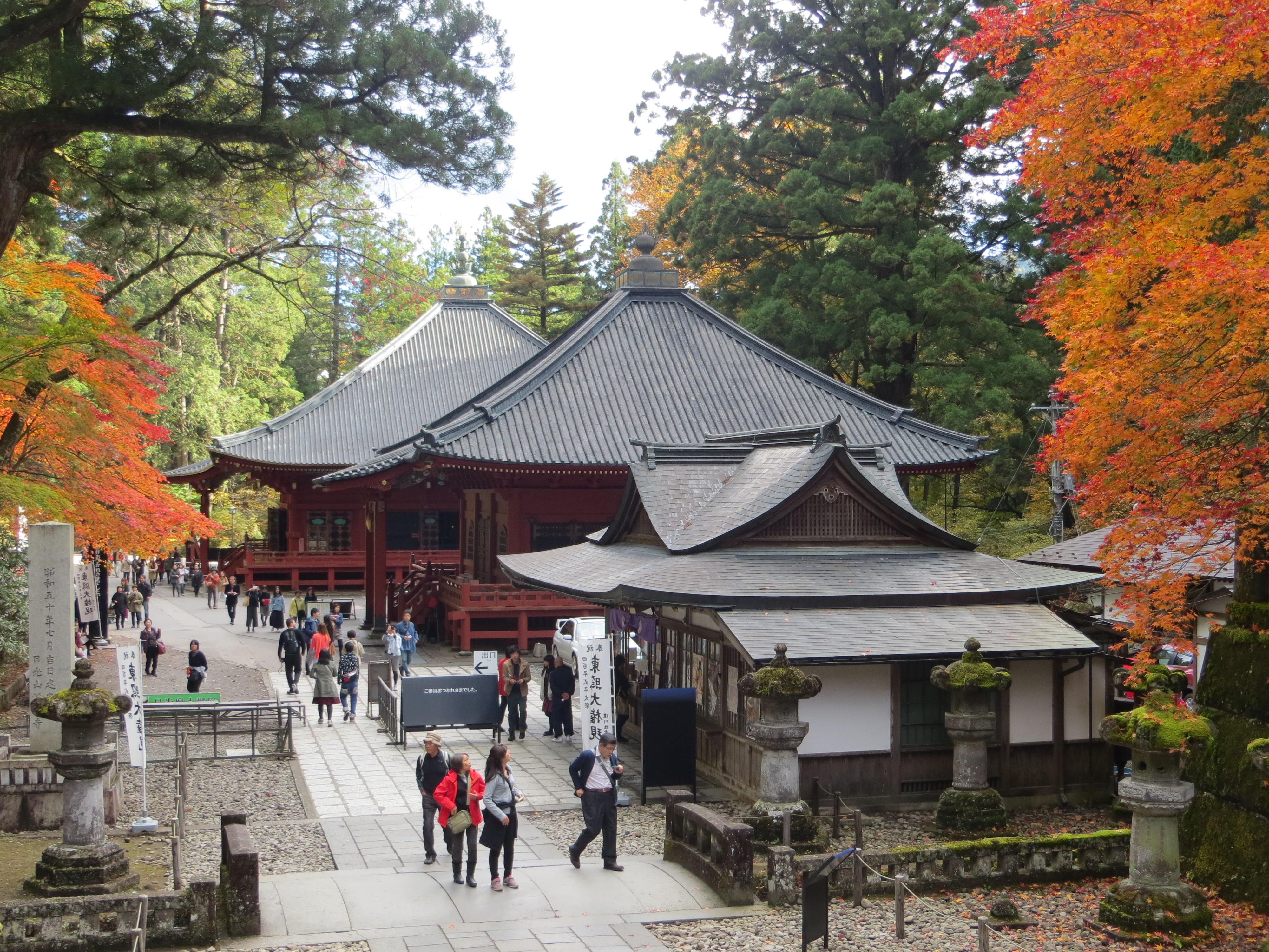 santuario-Futarasan