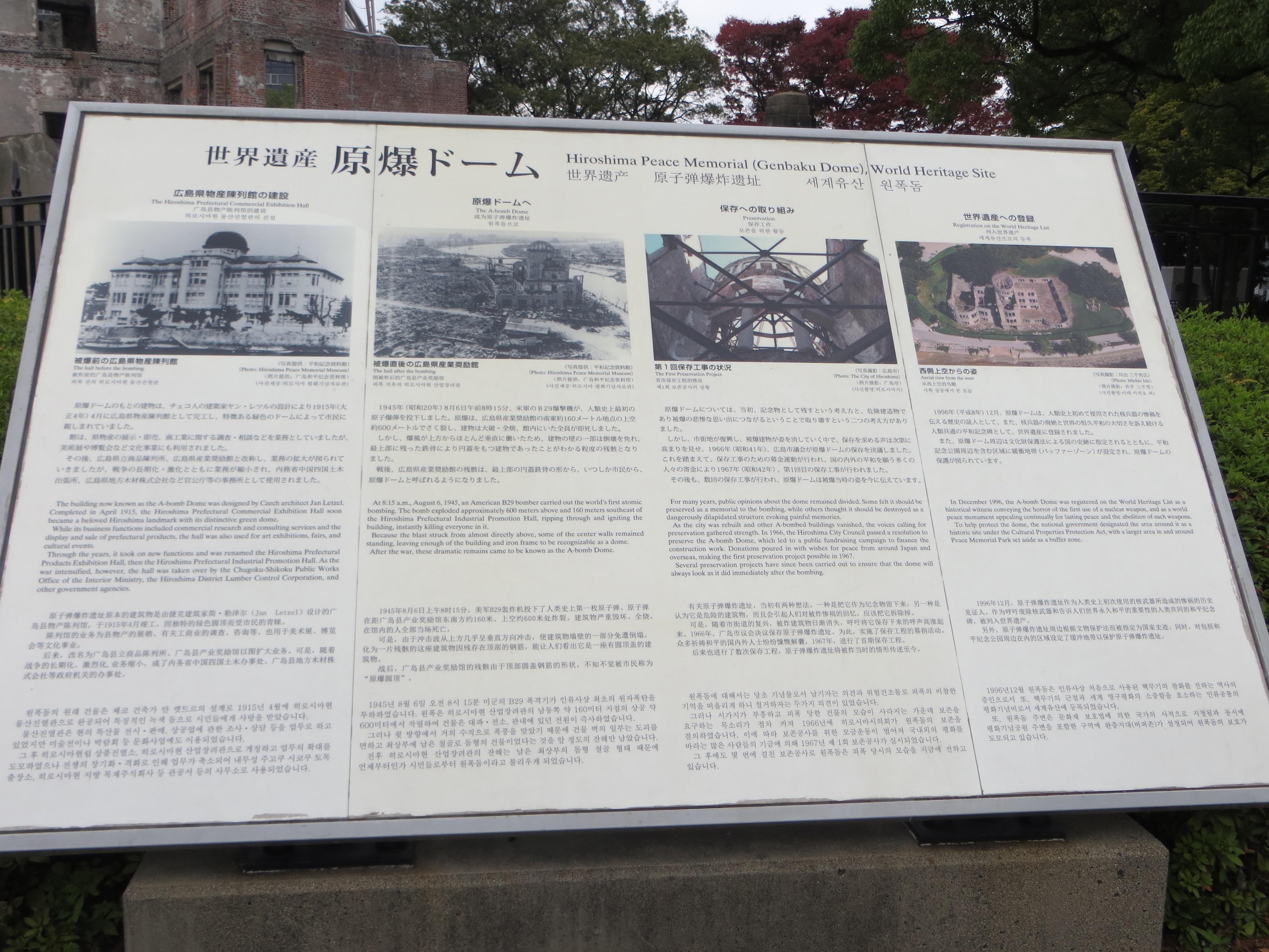 Targa-Commemorativa